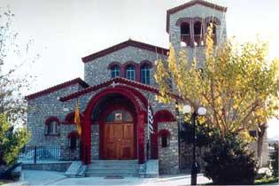 Ναός Αγίου Δημητρίου - Πολιούχος